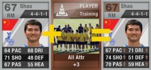 Consumíveis em FIFA Ultimate Team - 1