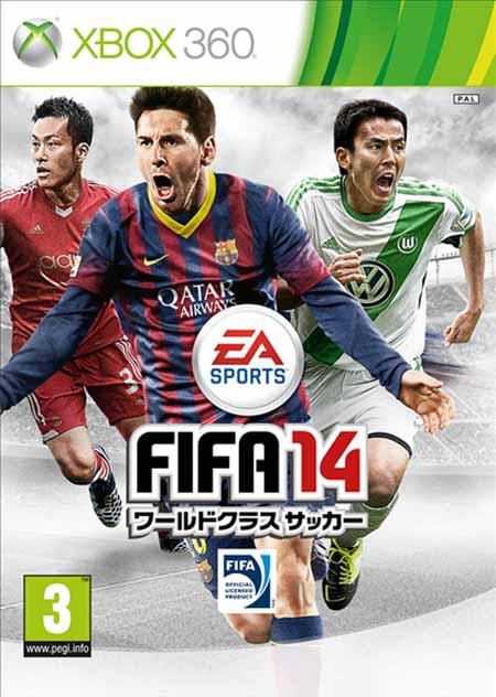 Cover japonesa de FIFA 14