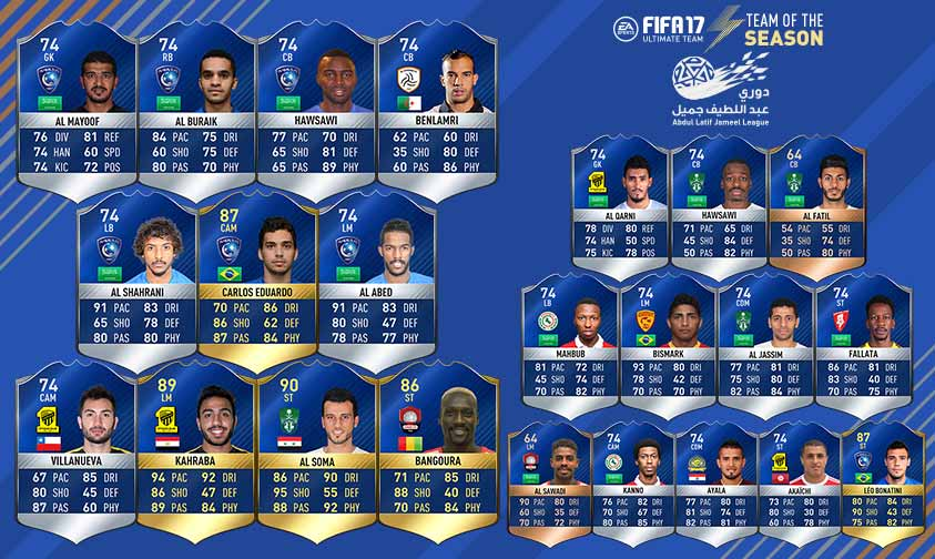 FUT 17 Dawry Jameel League TOTS (Saudi League)