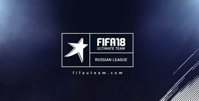 FIFA 18 Russian Football Championship Squad Guide