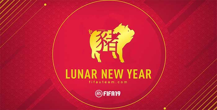 Lunar New Year para FIFA 19 Ultimate Team - Guia Completo